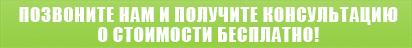callforquotation_ru.jpg