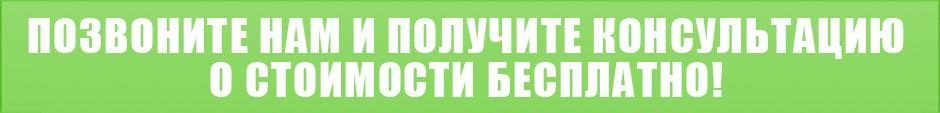 bookcall_ru